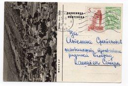 1959 Mostar Bosna I Hercegovina Bosnia Yugoslavia Dopisnica Koriscena Used Postcard - Bosnia And Herzegovina