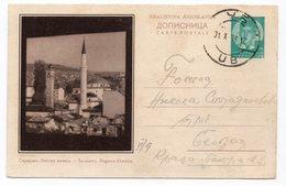 1938 Sarajevo Begova Džamija Mosque Bosna I Hercegovina Bosnia Yugoslavia Dopisnica Koriscena Used Postcard - Bosnia And Herzegovina