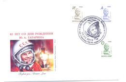 2019. Transnistria, Space, 85th Birth Anniversary Of Y.Gagarin, FDC, Mint/** - Moldova