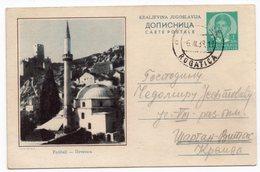 1938 Pocitelj Dzamija Mosque Bosna I Hercegovina Bosnia Yugoslavia Dopisnica Koriscena Used Postcard - Bosnia And Herzegovina