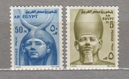 EGYPT 1973 Art MNH(**) Mi 619-620 #23881 - Égypte