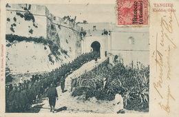 Tanger Kashba Gate Military Troops  German Morocco Stamp To Quillan Aude Edit Cumbo Gibraltar - Tanger