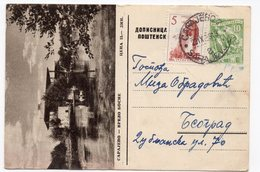 1959 Sarajevo Vrelo Bosne Springhead Bosna I Hercegovina Bosnia Yugoslavia Dopisnica Koriscena Used Postcard - Bosnia And Herzegovina