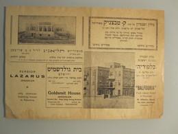 ISRAEL PALESTINE PENSION REST HOUSE HOTEL 1922 BALFOURIA LAZARUS GOLDSMIT TEL AVIV VINTAGE ADVERTISING DESIGN ORIGINAL - Hotel Labels