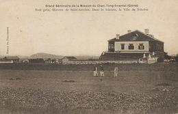Tchefou Grand Seminaire Mission Du Chan Tong Oriental . Franciscains . Saint Antoine - Chine