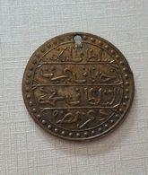 Medaille-ou-Monnaie-etrangere-ancienne-a-identifier-Arabe-Islam-Moyen-Orient - Monnaies & Billets