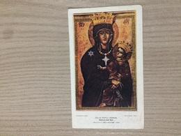Santino Salus Populi Romani Madonna Della Neve - Santini