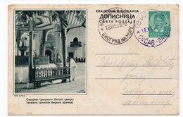 1939 Sarajevo Begova Džamija Dvoriste  Mosque Courtyard Bosna I Hercegovina Yugoslavia Dopisnica Koriscena Used Postcard - Bosnia And Herzegovina