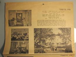 ISRAEL PALESTINE PENSION REST HOUSE HOTEL NETANYA NATANYA VINTAGE MAGAZINE ADVERTISING DESIGN ORIGINAL - Hotel Labels