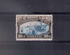 Russia 1929, Michel Nr 362A, MLH OG - 1923-1991 USSR