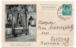 1938 Sarajevo Begova Džamija Dvoriste  Mosque Courtyard Bosna I Hercegovina Yugoslavia Dopisnica Koriscena Used Postcard - Bosnia And Herzegovina