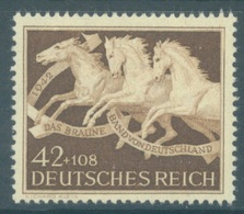 REICH - 1942 - MNH/*** LUXE -  Yv 739 Mi 815 - Lot 19213 - Germany