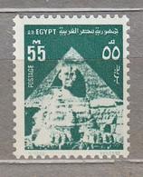 EGYPT 1974 Definitive MNH(**) Mi 633Y #23896 - Égypte