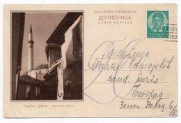 1938 YUGOSLAVIA, BOSNIA, SARAJEVO, STREET VIEW, MOSQUE, POSTAL STATIONERY, USED - Bosnia And Herzegovina