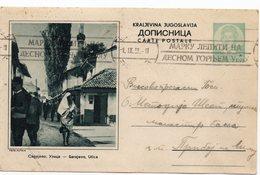 1938 Sarajevo Ulica Street Džamija Mosque Bosna I Hercegovina Bosnia Yugoslavia Dopisnica Koriscena Used Postcard - Bosnia And Herzegovina
