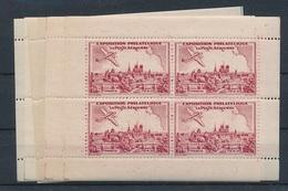 CK-336: FRANCE: Lot Exp Paris 1943 (2 Blocs Rouge, 2 Noir, 1 Bleu, 2 Vert) - Erinnophilie