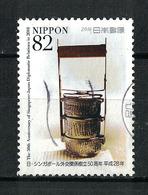 Japan Mi:08292 2016.11.29 50th Anniv. Of Singapore-Japan Diplomatic Relations In 2016(used) - 1989-... Empereur Akihito (Ere Heisei)