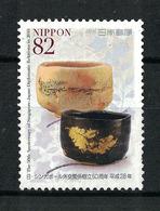 Japan Mi:08293 2016.11.29 50th Anniv. Of Singapore-Japan Diplomatic Relations In 2016(used) - 1989-... Empereur Akihito (Ere Heisei)