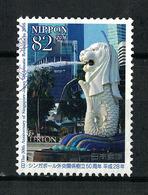Japan Mi:08294 2016.11.29 50th Anniv. Of Singapore-Japan Diplomatic Relations In 2016(used) - 1989-... Empereur Akihito (Ere Heisei)
