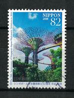 Japan Mi:08295 2016.11.29 50th Anniv. Of Singapore-Japan Diplomatic Relations In 2016(used) - 1989-... Empereur Akihito (Ere Heisei)