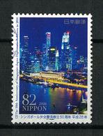 Japan Mi:08296 2016.11.29 50th Anniv. Of Singapore-Japan Diplomatic Relations In 2016(used) - 1989-... Empereur Akihito (Ere Heisei)