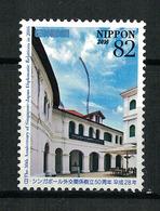 Japan Mi:08297 2016.11.29 50th Anniv. Of Singapore-Japan Diplomatic Relations In 2016(used) - 1989-... Empereur Akihito (Ere Heisei)