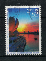 Japan Mi:08299 2016.11.29 50th Anniv. Of Singapore-Japan Diplomatic Relations In 2016(used) - 1989-... Empereur Akihito (Ere Heisei)