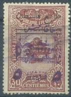LIBAN - 1948-1949 - USED/OBLIT. - TIMBRE DE BIENFAISANCE FISCAL AU PROFIT DE L'ARMEE - Yv 1 - Lot 19215 - Liban