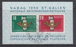 Switzerland 1959  Nabag St. Gallen M/s Used 1st Day (42169) - Blokken