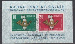 Switzerland 1959  Nabag St. Gallen M/s Used St. Gallen Bfm Ausstellung (42170) - Blokken