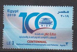 EGYPTE  2019         COTE    3 € 50 - Service