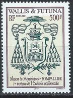 Wallis Et Futuna YT 568 XX / MNH - Wallis-Et-Futuna