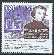 Wallis Et Futuna YT 601 XX / MNH - Wallis-Et-Futuna