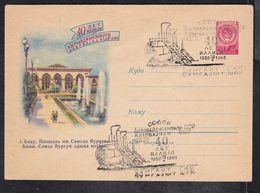 1960.USSR. 40 Years Of The Azerbaijan SSR.Cancel Sumgayit City . Oil. - Factories & Industries
