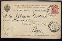 Pologne - Carte Postale 3 K. Pologne Russe De Warszawa Pour Paris Le 6-12-1888 - B/TB - - Interi Postali