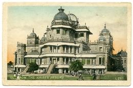 INDIA : LUCKNOW - THE KAISER PASUND - India