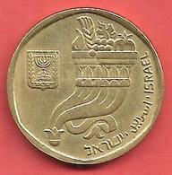 5 Sheqalim , ISRAEL , Alu-Bronze , 5742 , 1982 , N° KM # 118 - Israel