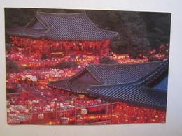 Corée Buddha's Birthday At Toson Sa Temple In Séoul Oblitération - Corée Du Sud