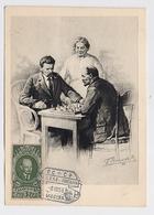 CARTE MAXIMUM CM Card USSR RUSSIA Art Painting Lenin October Revolution Writer Gorky Chess Sport Krupskaya RARE - 1923-1991 URSS