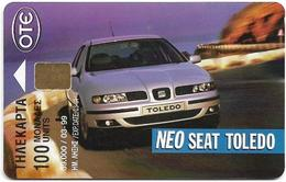 Greece - Car Seat Toledo 2 - X0707 - 03.1999 - 39.000ex, Used - Grecia