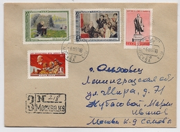 MAIL Post Cover USSR RUSSIA Set Stamp Lenin October Revolution Miner Monument - Covers & Documents