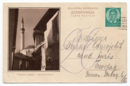 1938 Sarajevo Džamija Mosque Bosna I Hercegovina Bosnia Yugoslavia Dopisnica Koriscena Used Postcard - Bosnia And Herzegovina