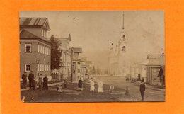 CPA DE 1918 - RUSSIE - CARTE PHOTO ANIMEE - Russia