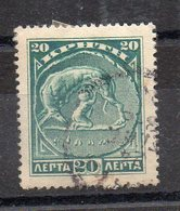 CRETE - CRETA - 1902 - 1905 - 20 - Oblitéré - Used - ZEUS ALLAITE PAR UNE CHIENNE - - Crete