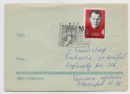 MAIL Post Cover USSR RUSSIA Scout Zorge Tallinn Estonia 2nd WW Japan - 1923-1991 USSR