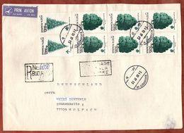 Luftpost, Einschreiben Reco, MiF Baeume, Bukarest Nach Wolfach 2007 (70790) - 1948-.... Repúblicas