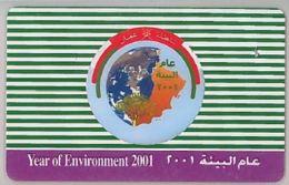PHONE CARD - OMAN (E44.2.2 - Oman