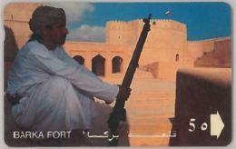 PHONE CARD - OMAN (E44.2.3 - Oman