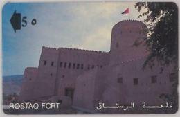 PHONE CARD - OMAN (E44.2.5 - Oman