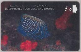 PHONE CARD - OMAN (E44.2.6 - Oman